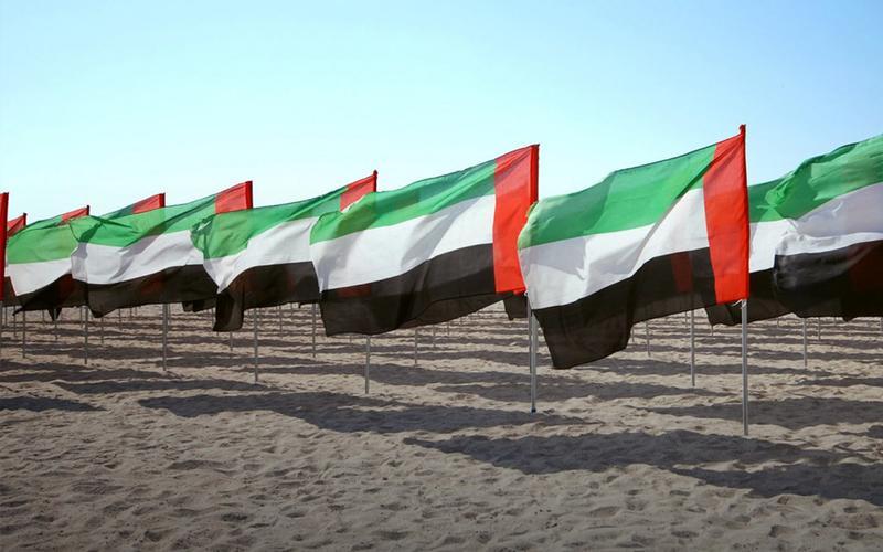 the-full-story-behind-uae-national-flag