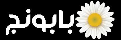 Babonej_Logo