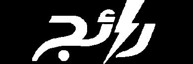 Ra2ej_Logo