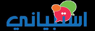 istibyani_Logo